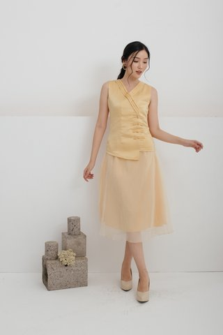Huan Xi Vest and Pleated Skirt Set In sunshine
